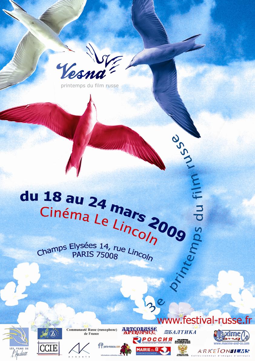 Affiche-2009