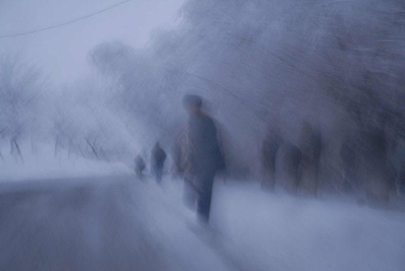 Aksam-neige