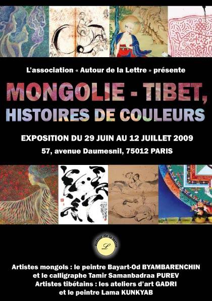 (Mongolie-Tibet_-_flyer_exp