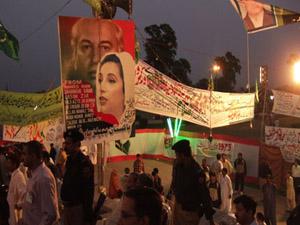 Pakistan_zindabad_enligne